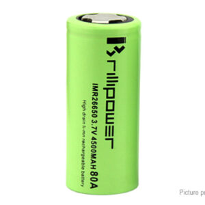 Brillipower IMR 26650 3.7V 4500mAh Rechargeable Li-Ion Battery