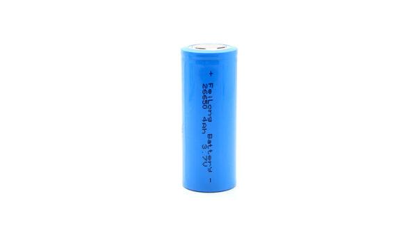 Feilong 26650 3.7V 4000mAh Rechargeable Li-ion Battery