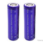 Vapcell 20700 3.7V 3000mAh Rechargeable Li-ion Battery (2-Pack)